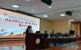 第四届全国东坡学校学术交流活动在眉山开幕