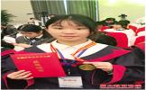 仁寿一中南校区郑皖嘉荣获全国中学生作文大赛一等奖