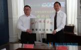 华兴中学与四川理工学院签订《大学生教学实习基地》协议