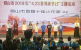 """仁师附小朱思瀚同学被评为眉山市第一届""""十佳小作家"""""""