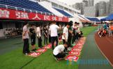 仁寿2018高中阶段教育学校招生体育考试正式开始