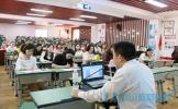 东坡区大北街小学组织学生家长学习法律知识