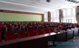 东坡区教体系统召开传达学习党的十九大精神会议