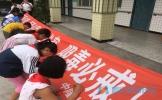 丹棱县双桥镇中隆小学开展禁毒签名活动