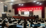 丹棱中学开展禁毒教育活动 掀起禁毒热潮