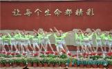 """东坡区苏南小学开展""""童心向党""""六一精彩周系列活动"""
