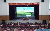 仁寿县教体系统举办培训班 加码校园安全管理