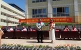 东坡区柳圣小学暨巨海沈月芳希望小学建成剪彩仪式隆重举行