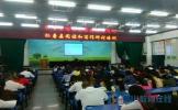 仁寿县举办首届阅读和写作研讨培训