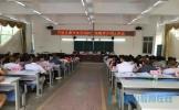 丹棱县教体局弘扬大雅廉政文化 办人民满意的教育