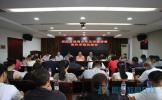 眉山市教体局召开国际友城青少年足球邀请赛教体系统总结会