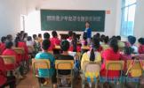 """仁寿县教体系统多措并举 扎实开展""""法律进学校""""工作"""