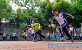 青神县实验小学举行2018年趣味运动会