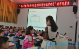 小学数学省级课题教学观摩活动在丹棱城区小学举行