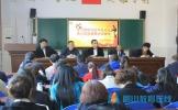 仁师附小党支部开展组织生活会和党员民主评议