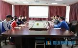 眉山职业技术学院高等教育国际交流合作谱新篇
