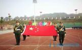 眉山职业技术学院举行第十六届运动会