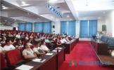 眉山电子职业技术学校举行庆祝教师节大会
