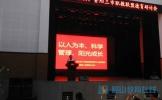 眉乐资三市职教联盟德育研讨会在仁寿二职中召开