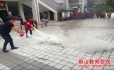 眉山职业技术学院开展消防安全实战演练
