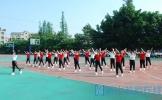 """东坡中职校""""赢未来""""广播体操比赛圆满结束"""