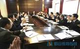仁寿县铧强中学召开2018春季班主任工作会