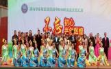 东坡区思蒙高中开展庆元旦文艺汇演活动