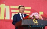 仁寿县铧强中学举行2017级家长学校开学典礼暨学生表彰大会