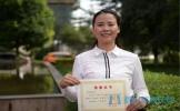 四川省高中生物教师优质课展评活动圆满结束
