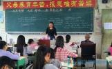 仁寿县教体局调研指导龙正高中教学工作