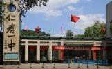 仁寿县第一中学南校区校长吕仲辉将相约《起立敬礼》