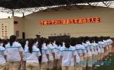 丹棱中学拉开新篇章 新生军训及教育活动丰富多彩