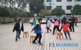 喜庆元旦 东坡区柳圣初中开展游园活动