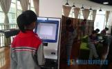 助力学生读尽天下书 东坡中学24小时自助图书馆建成开馆