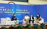 东坡中学举办最美分享会 脑瘫女孩作客母校诉成长
