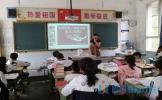 丹棱县张场中学开展2017全民禁毒宣传月活动