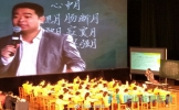 祝贺!东坡小学老师在全国群文阅读现场课大赛中喜获两项大奖