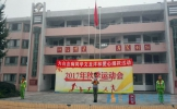 通惠小学为白血病患者文龙洋林同学举行爱心募捐活动