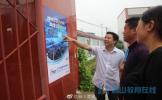 丹棱县唐河小学多措并举扎实做好网络安全宣传教育工作