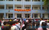 东坡区罗平小学举行2017年秋季开学典礼