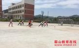 丹棱县双桥镇中隆小学开展校园足球联赛活动
