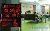 """青神县实验幼儿园开展""""世界读书日""""活动"""