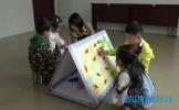 彭山区机关幼儿园开展教师自制玩教具展评活动