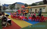 东坡区广济小学附设幼儿园开展教学研讨展示活动