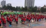 """洪雅县实验幼儿园开展""""爱护环境 保护地球""""社会实践活动"""