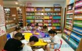 仁寿县小龙人学校举行第二届文轩杯阅读写作比赛颁奖典礼
