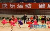 我市第十一届体育舞蹈大赛成功举行