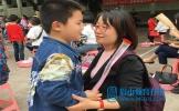 """丹棱县城区小学举行""""母亲节为爱献礼""""活动"""