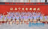 苏南小学:做阳光学子 凝聚集体力量