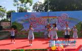 正山口小学举办第十届正心艺术节暨庆六一文艺汇演